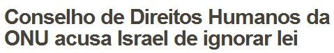 Israel e a flotilha da discorda. Desdobramentos futuros…