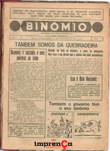 O Brasil já teve imprenSa. Hoje nem o ImprenÇa salva…
